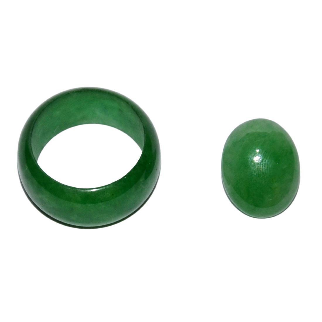 Jadeite Ring, Oval Jadeite Cabochon