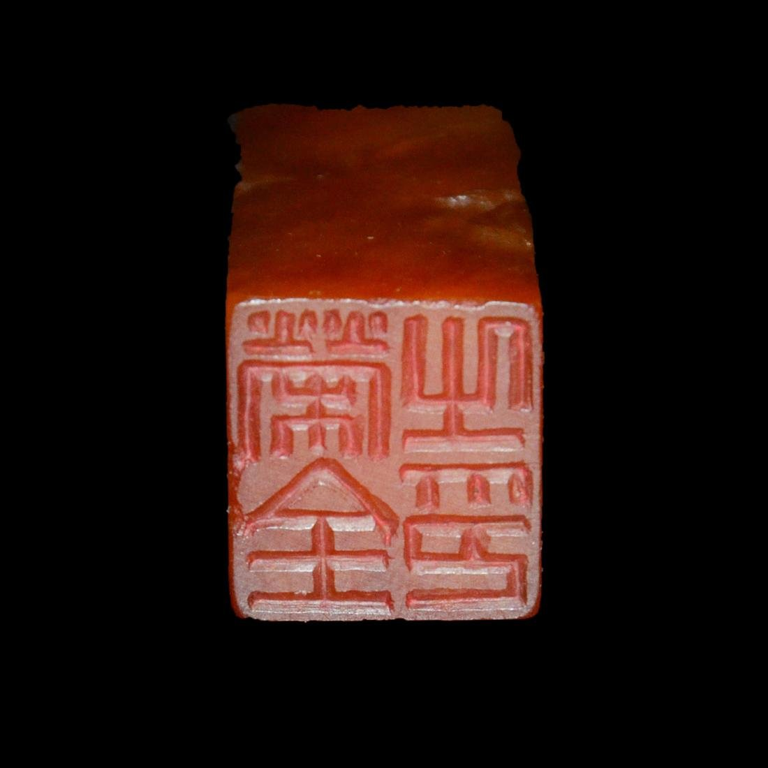 Tianhuang Stone Columnar Seals carved with Figural - 6