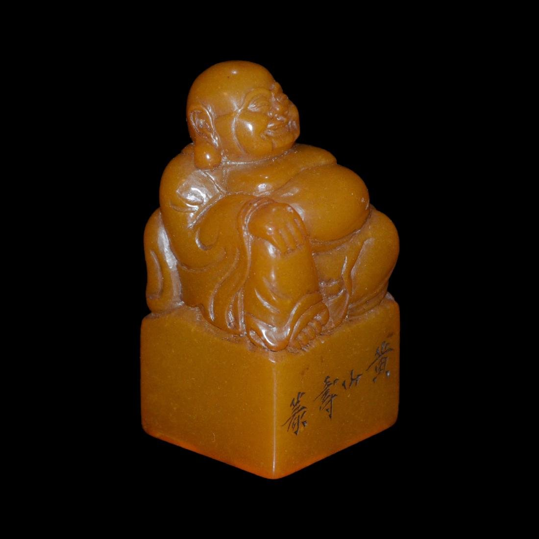 A Tianhuang Square Seal with Maitreya Knob - 5