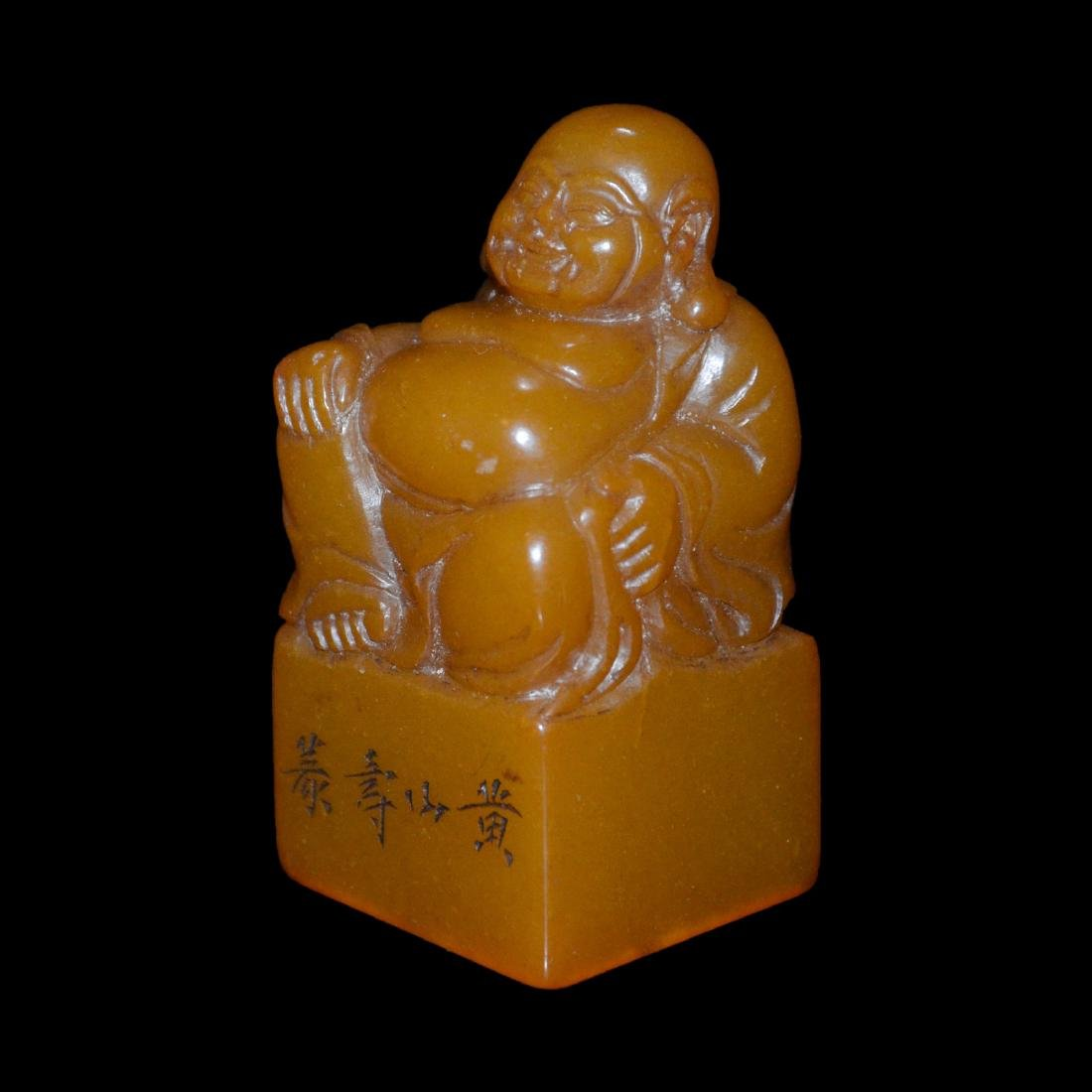 A Tianhuang Square Seal with Maitreya Knob - 6