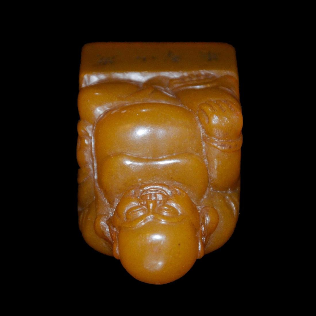 A Tianhuang Square Seal with Maitreya Knob - 7
