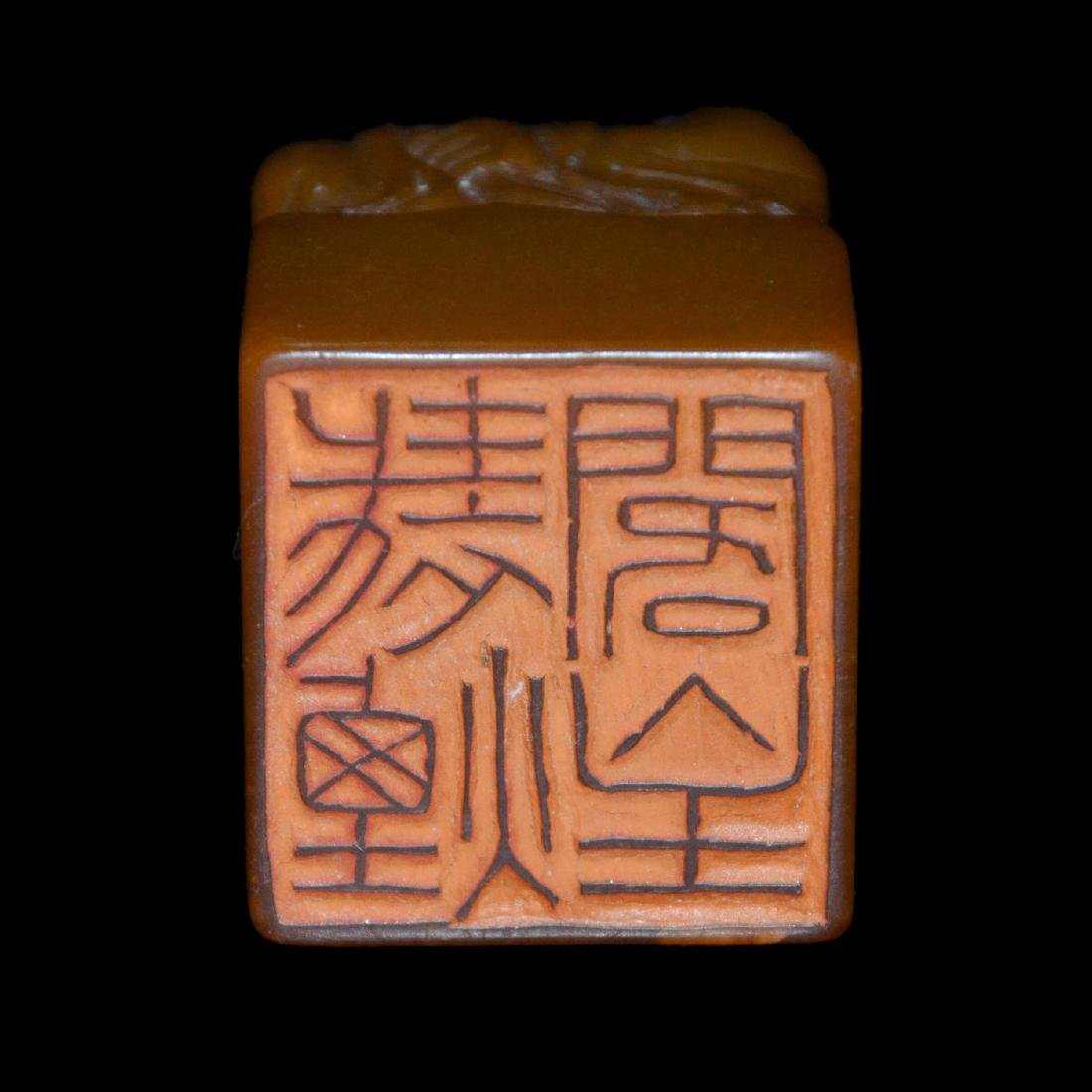 A Tianhuang Square Seal with Maitreya Knob - 8