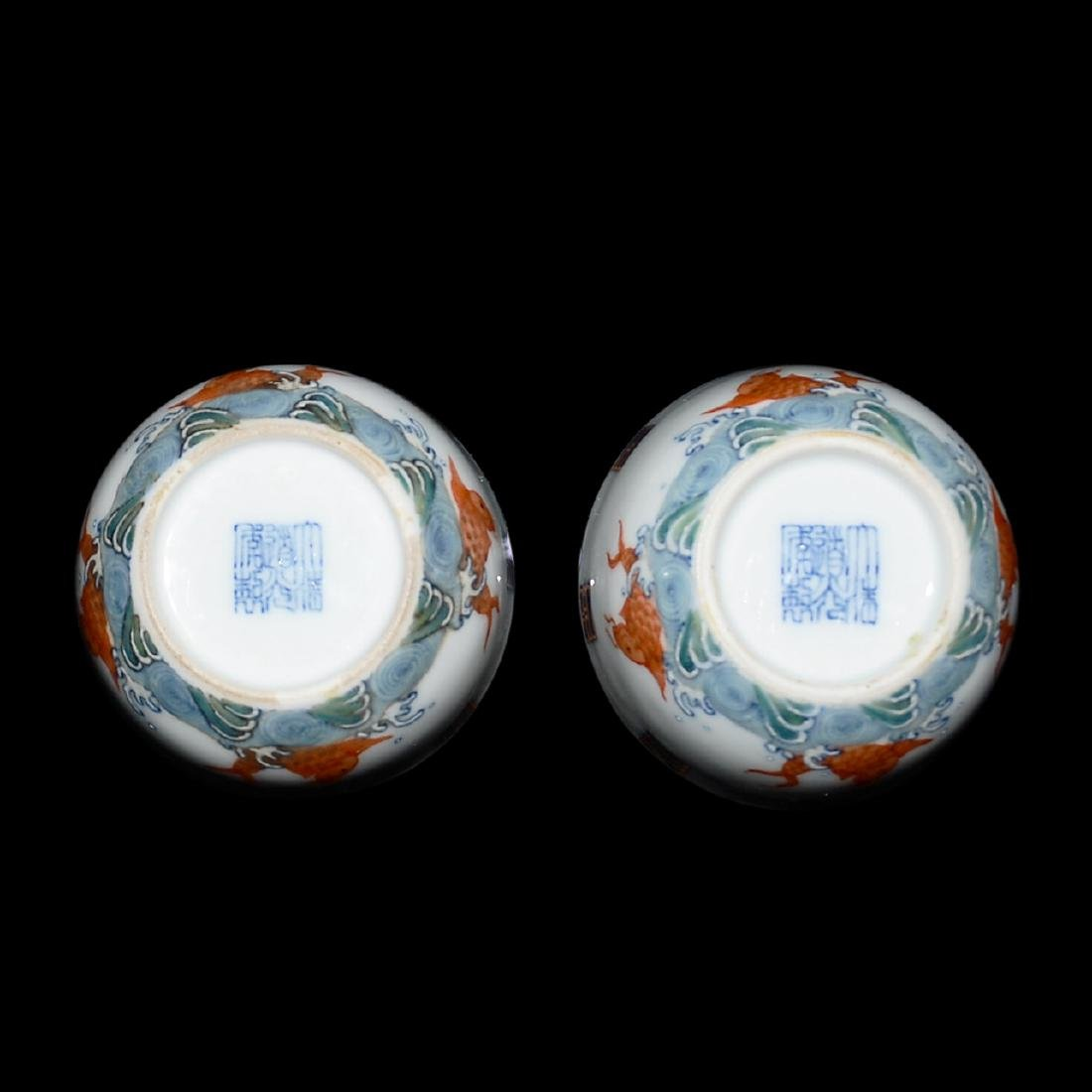 Qing, A Pair of Famille-rose with Underglazed Blue and - 4