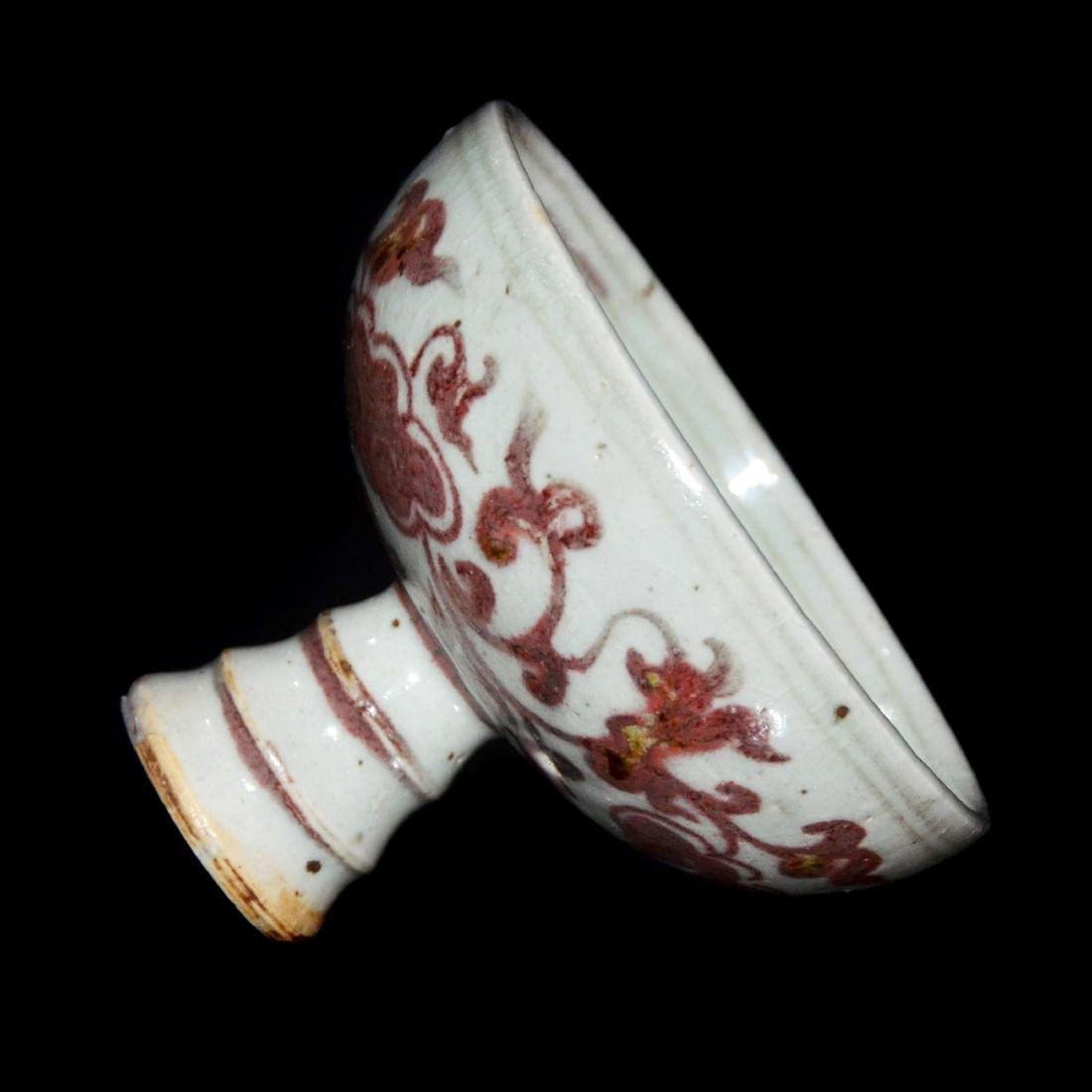 Yuan, A Rare Copper-Red Stem Cup with Floral Scrolls - 4