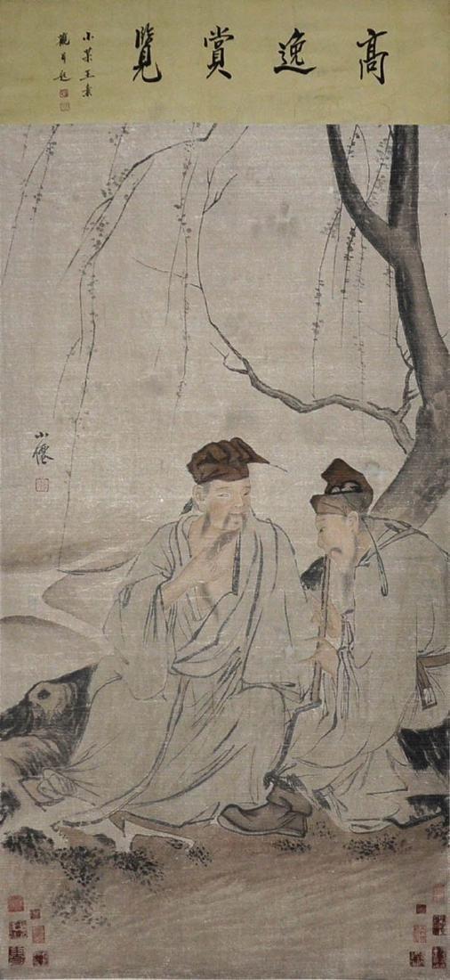 Wu Wei  Ming Dynasty Music Virtuoso