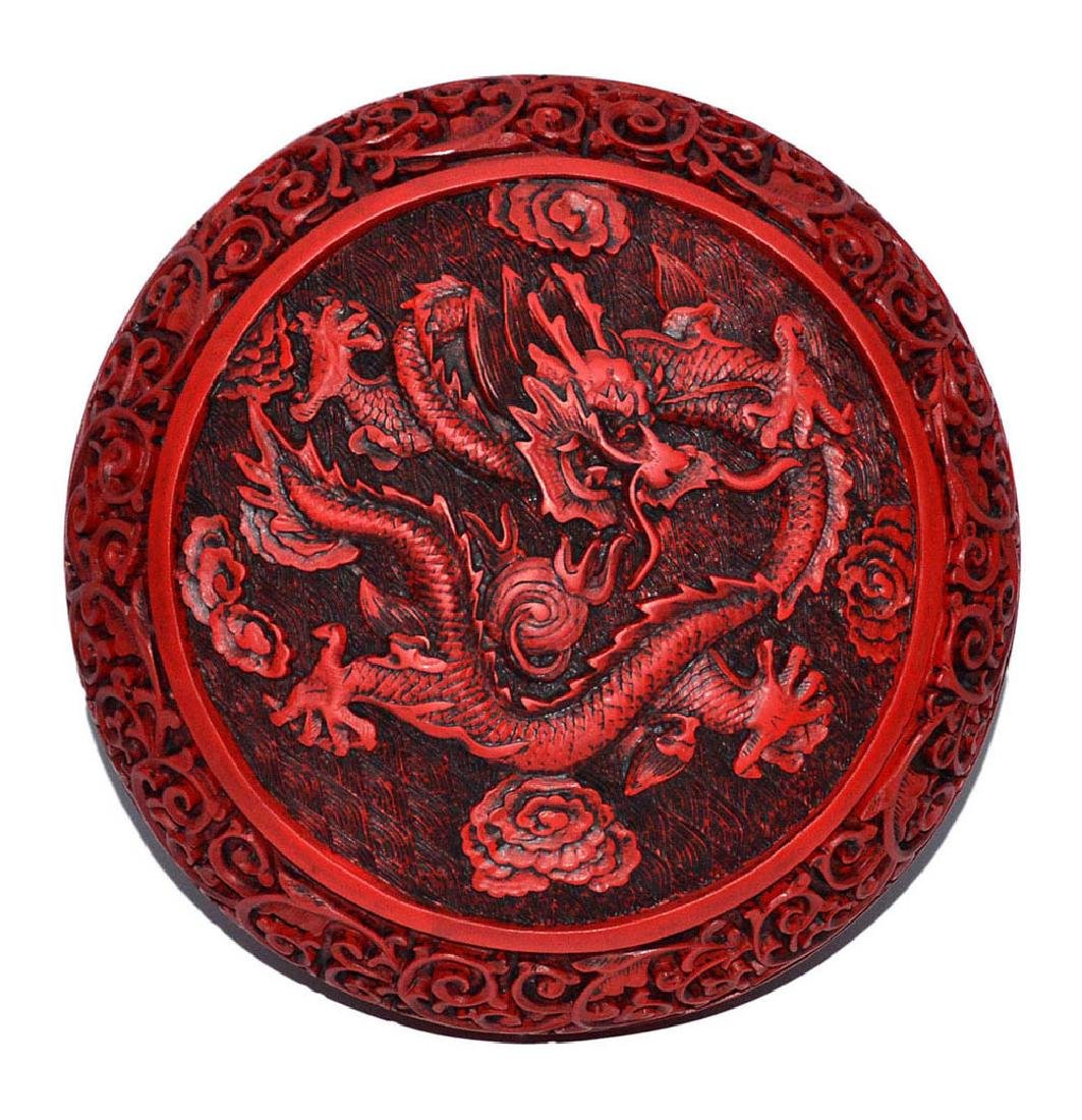 Two Carved Cinnabar Lacquer Boxes with Cover: Circular - 2