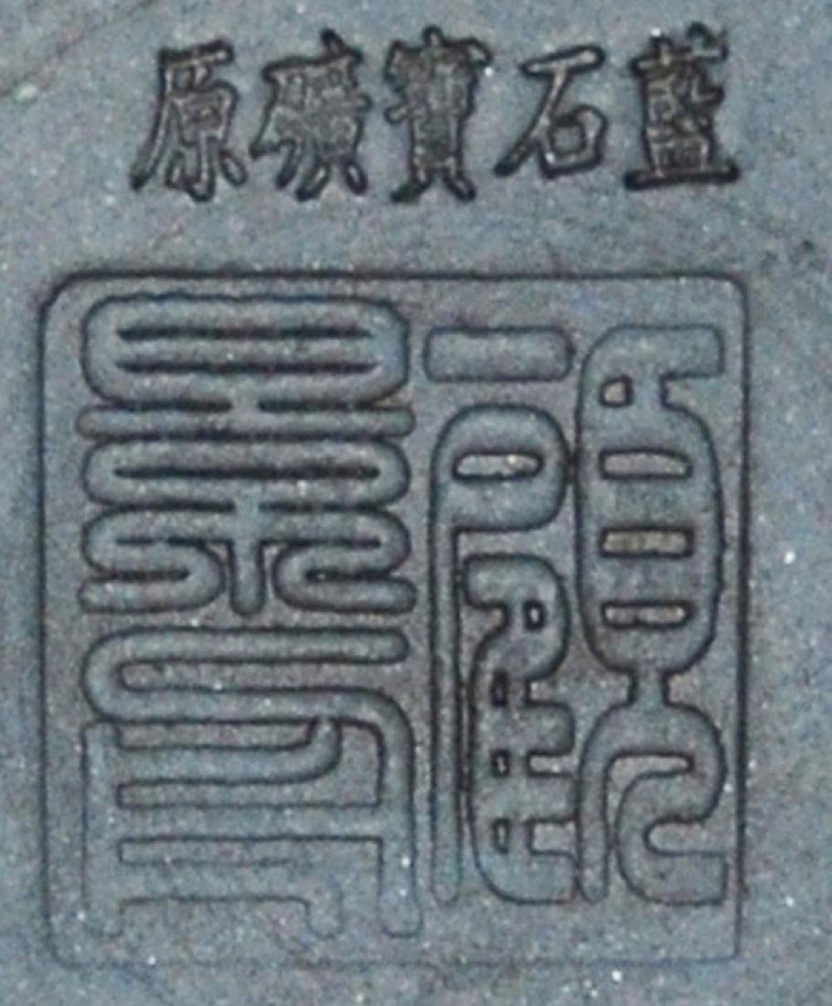 Gu Jingzhou, Teal-Blue Square Yixing Zisha Teapot - 8
