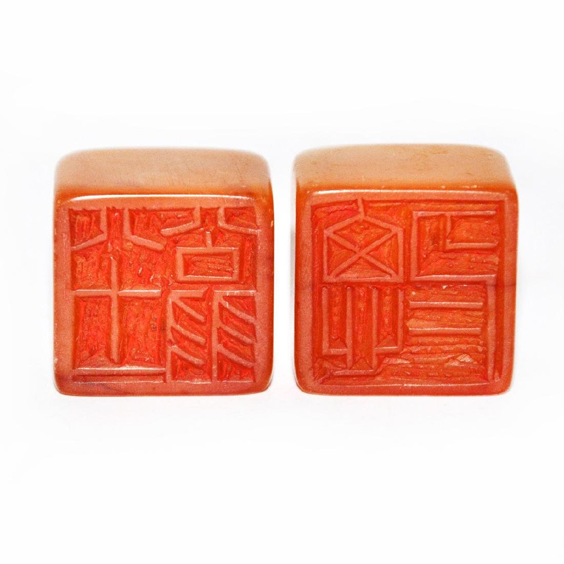A Pair of Tianhuang Square Seal with Fitted Box-Stand - 8