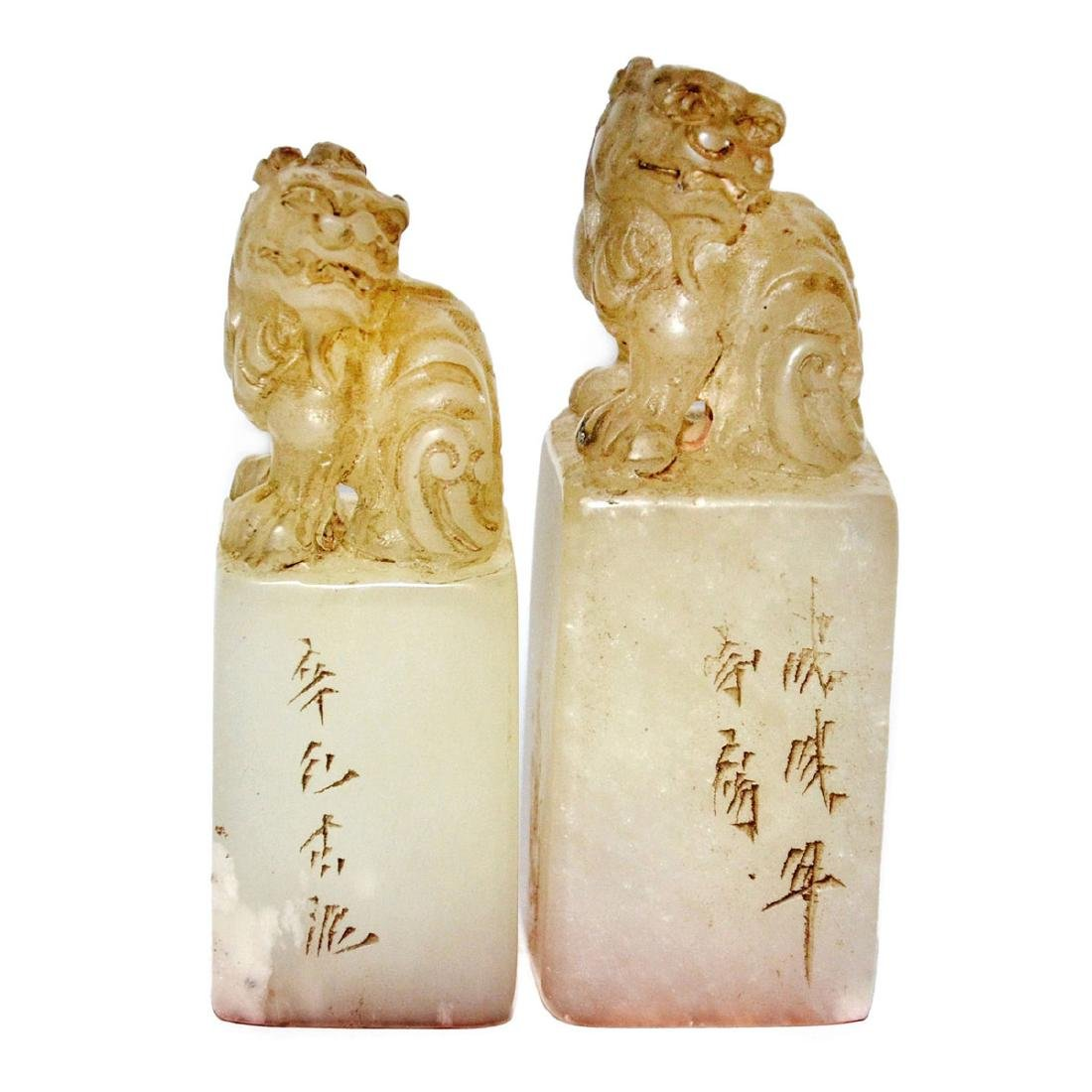 Two Furong Stone Seals with Bixie Knops