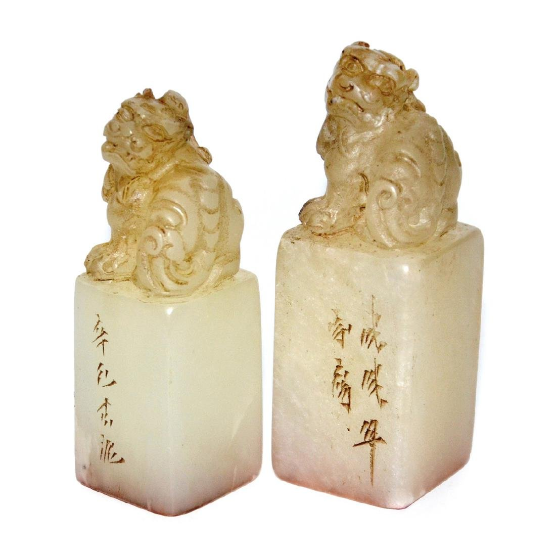 Two Furong Stone Seals with Bixie Knops - 2