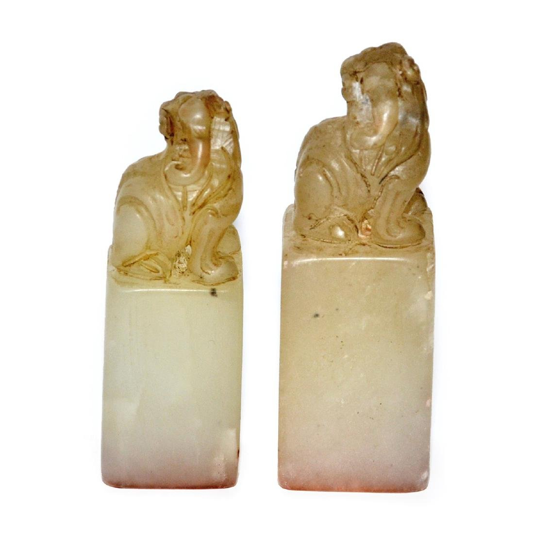 Two Furong Stone Seals with Bixie Knops - 4