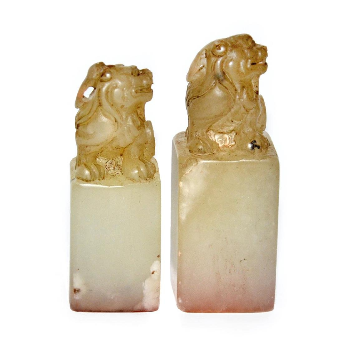 Two Furong Stone Seals with Bixie Knops - 5