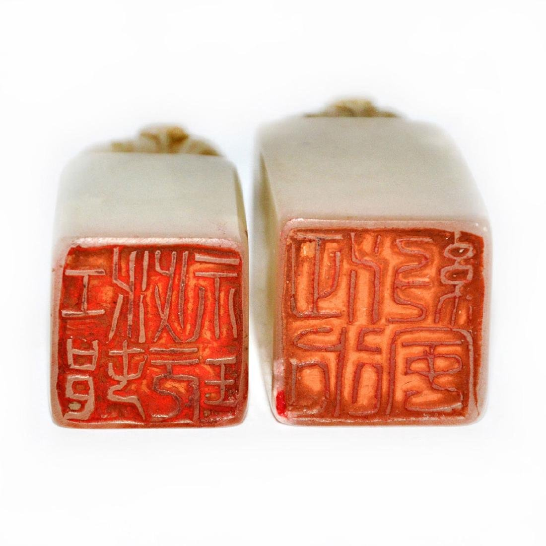 Two Furong Stone Seals with Bixie Knops - 6