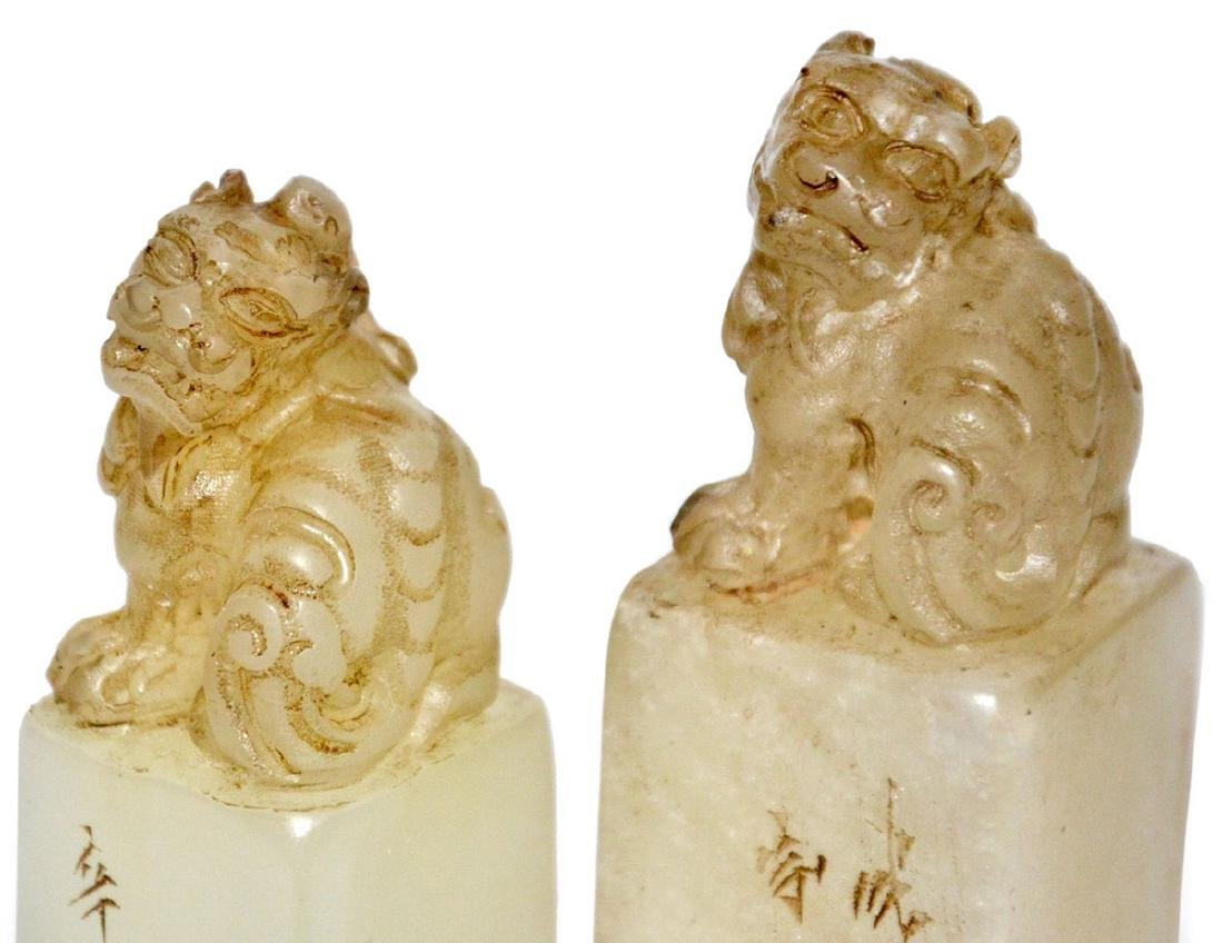 Two Furong Stone Seals with Bixie Knops - 8