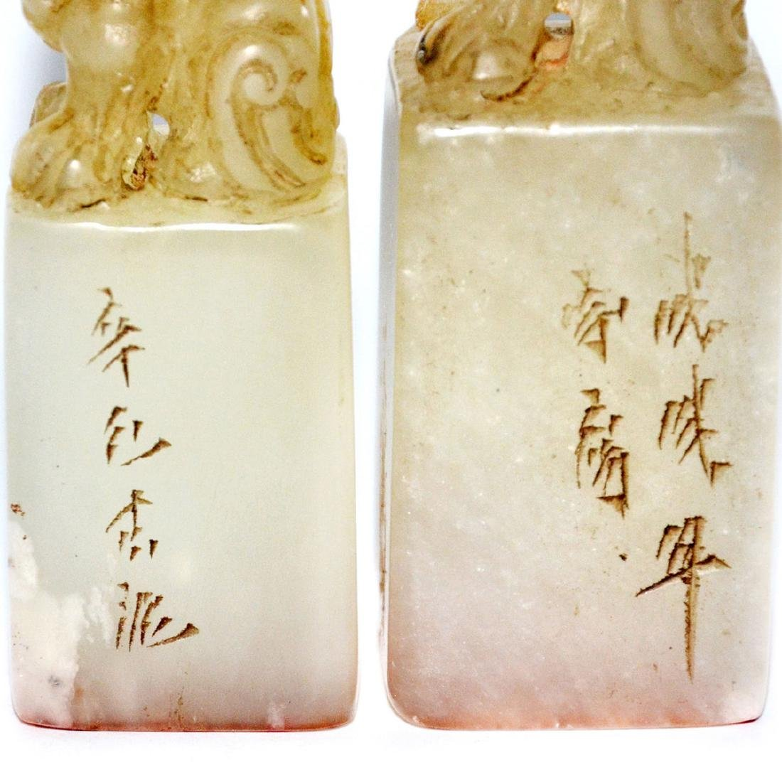 Two Furong Stone Seals with Bixie Knops - 9