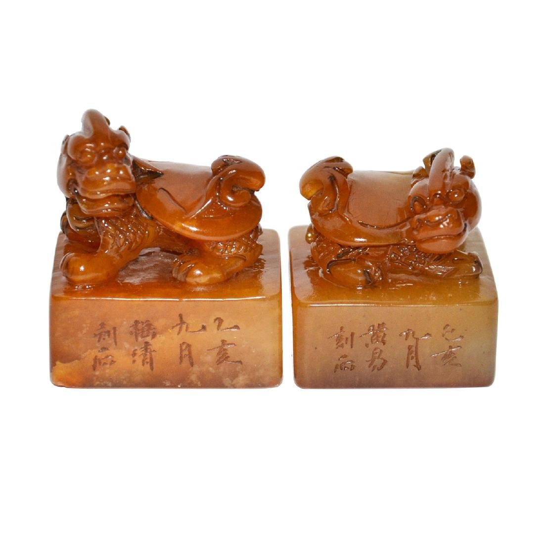 Qing Dynasty, A Pair of Tianhuang Stone Seal with
