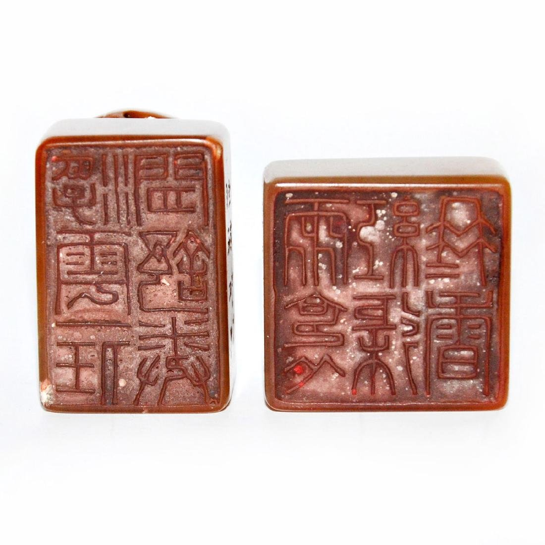 Qing Dynasty, A Pair of Tianhuang Stone Seal with - 5