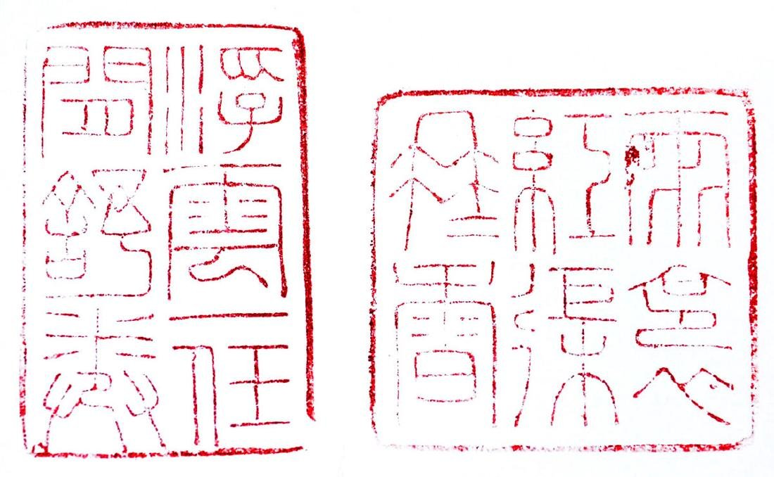 Qing Dynasty, A Pair of Tianhuang Stone Seal with - 6