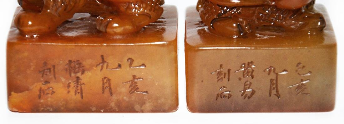 Qing Dynasty, A Pair of Tianhuang Stone Seal with - 7