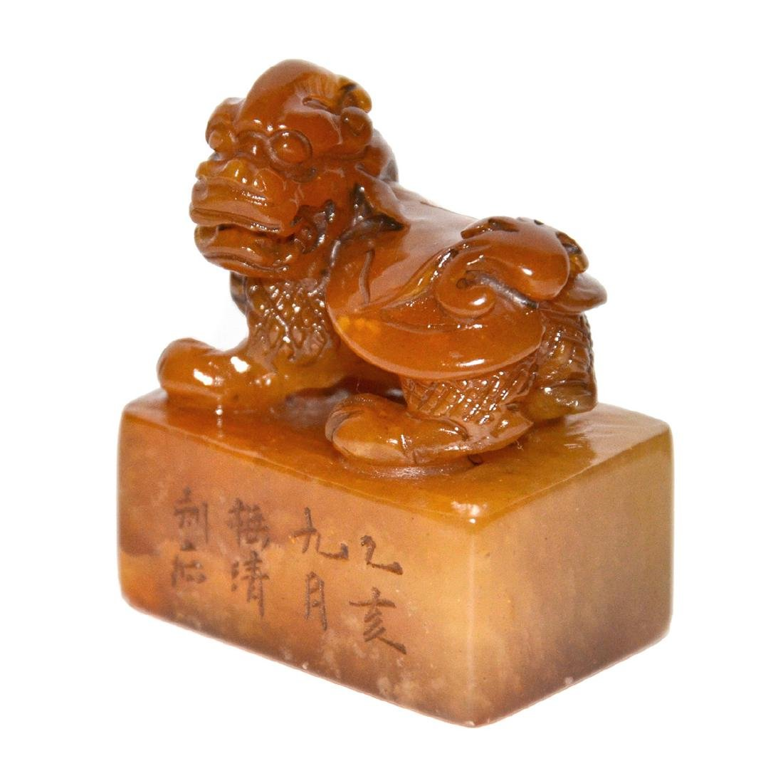 Qing Dynasty, A Pair of Tianhuang Stone Seal with - 8