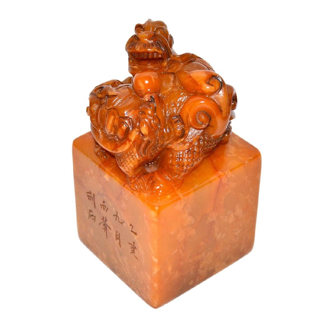 A Large Tianhuang Stone Square Seal with Recumbent - 2