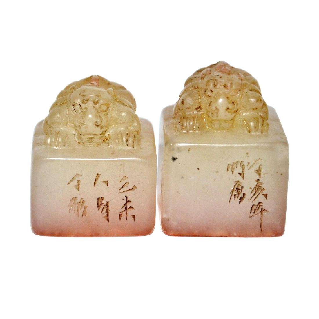 A Pair of Furong Stone Seal with Bixie Knop