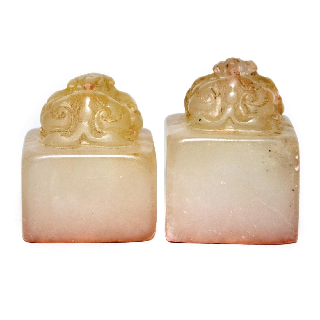 A Pair of Furong Stone Seal with Bixie Knop - 3