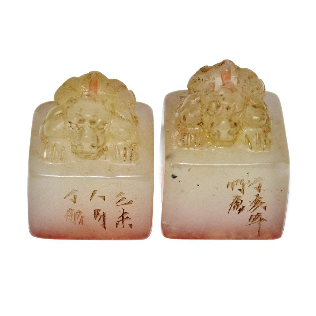 A Pair of Furong Stone Seal with Bixie Knop - 5