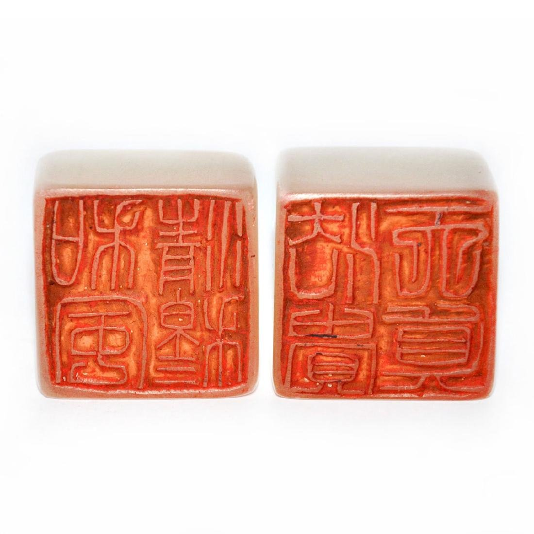 A Pair of Furong Stone Seal with Bixie Knop - 6