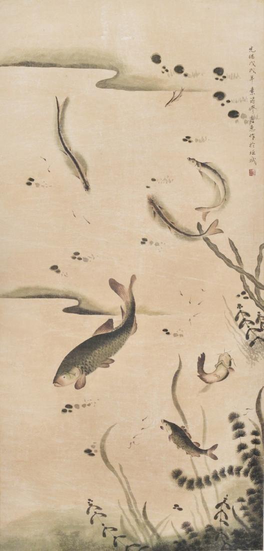 Miao Jiahui Qing Dynasty Fish in Merriment