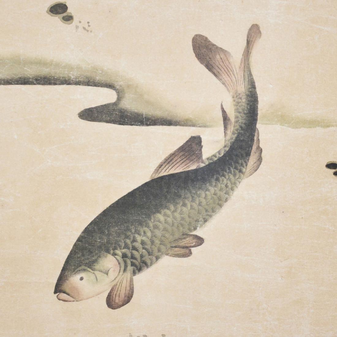 Miao Jiahui Qing Dynasty Fish in Merriment - 4