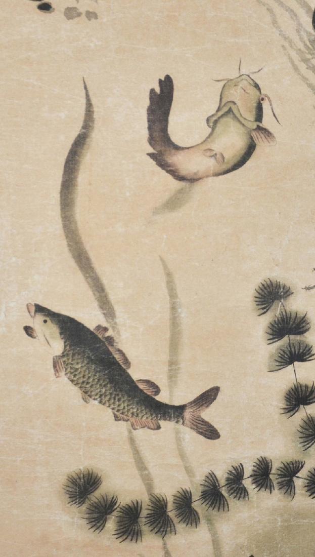 Miao Jiahui Qing Dynasty Fish in Merriment - 5