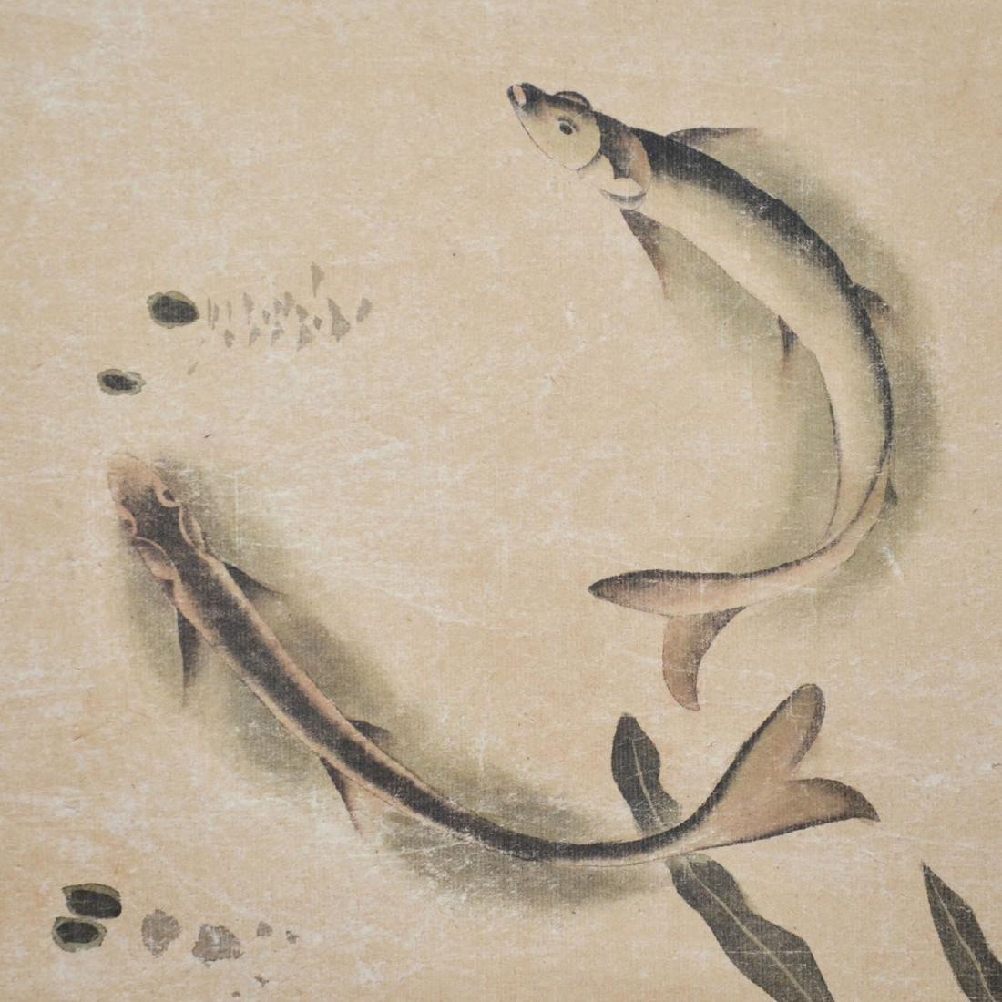 Miao Jiahui Qing Dynasty Fish in Merriment - 6
