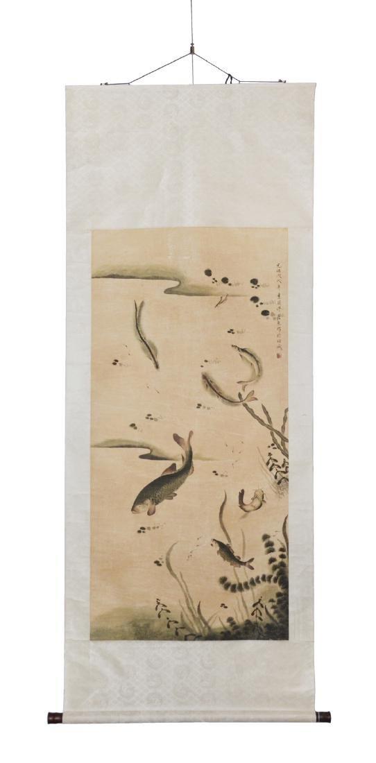 Miao Jiahui Qing Dynasty Fish in Merriment - 7