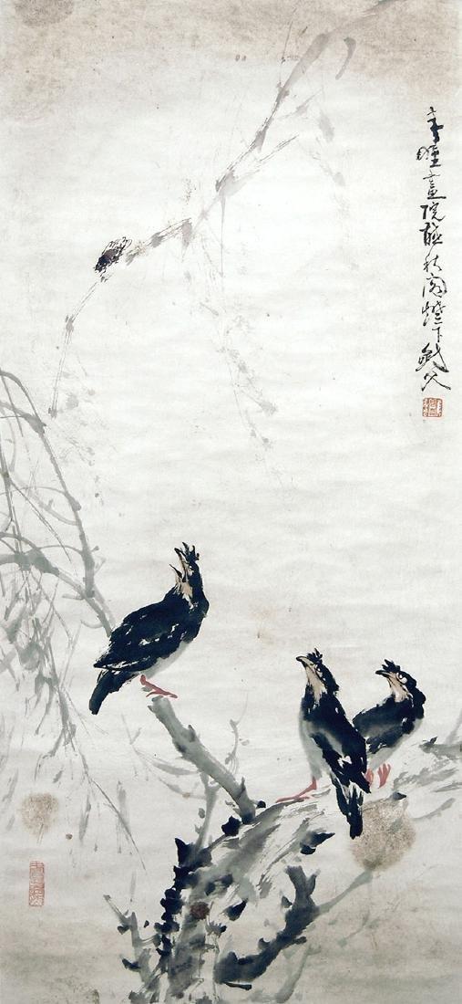 Gao Jianfu Cicada and Crow