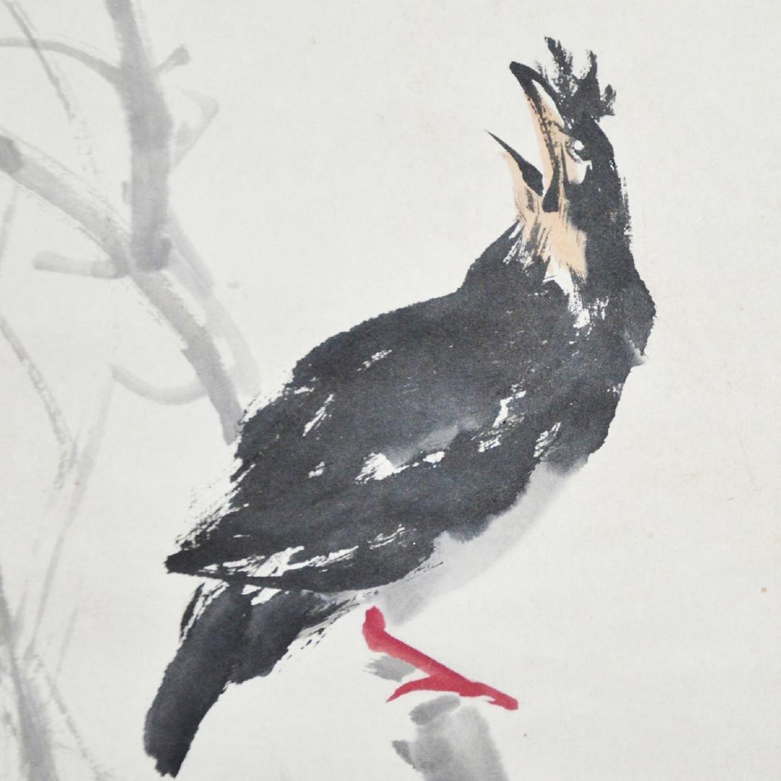 Gao Jianfu Cicada and Crow - 6