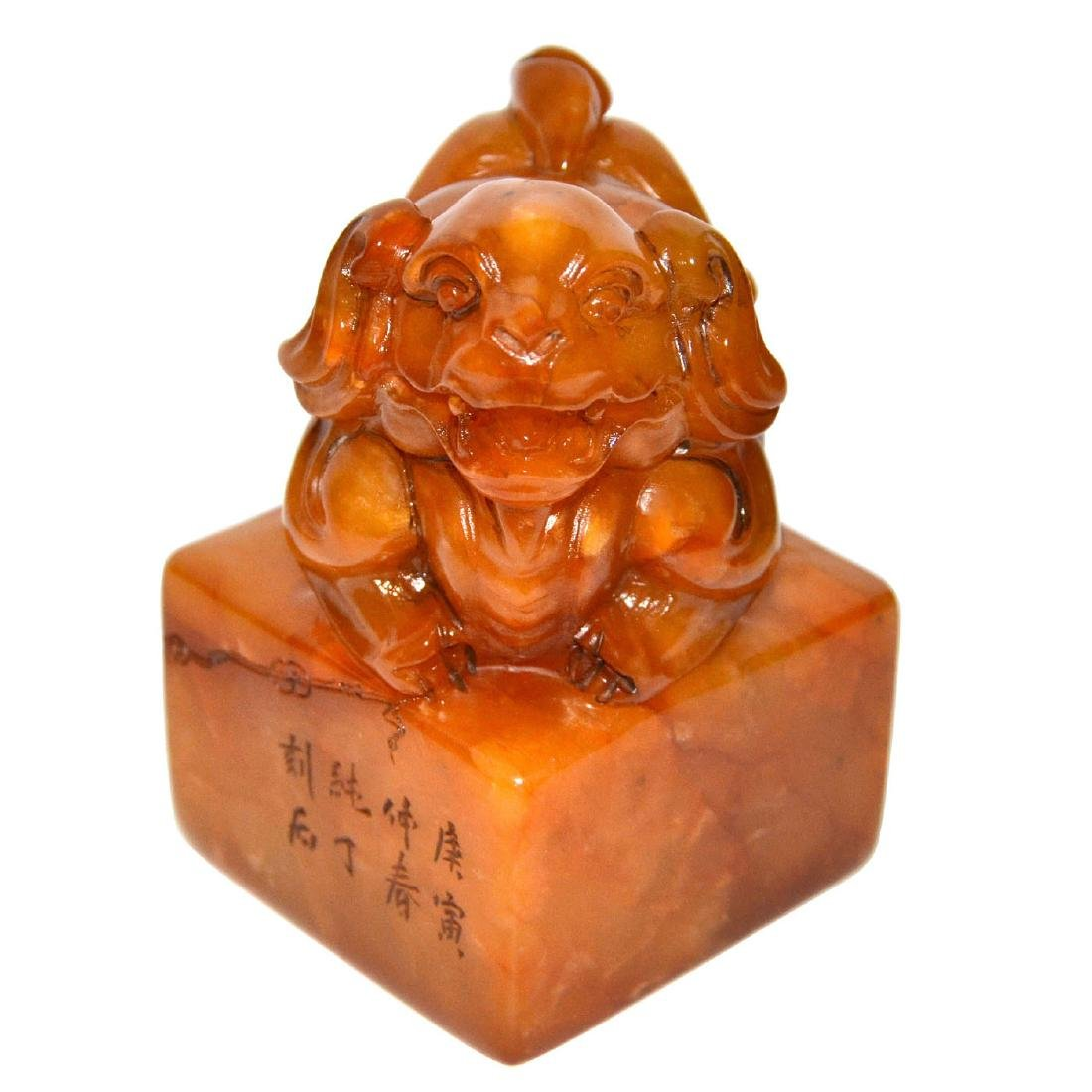 A Large Tianhuang Square Seal with Recumbent Lion as