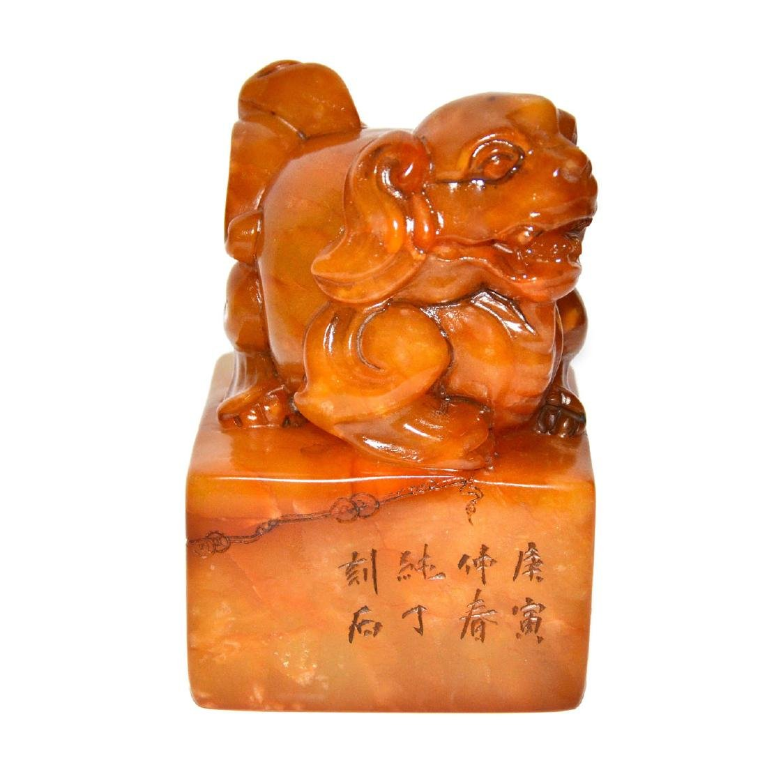 A Large Tianhuang Square Seal with Recumbent Lion as - 2