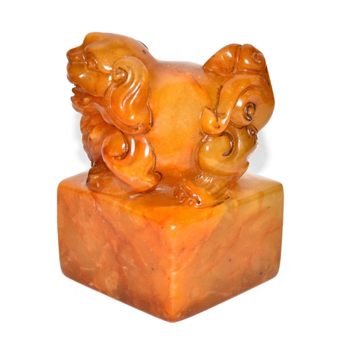 A Large Tianhuang Square Seal with Recumbent Lion as - 4