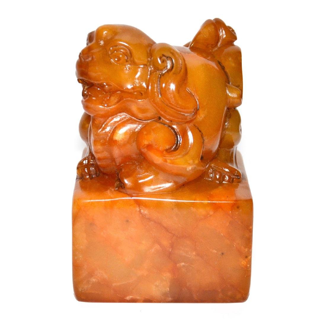 A Large Tianhuang Square Seal with Recumbent Lion as - 5