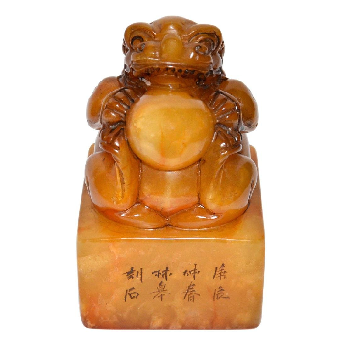 A Large Tianhuang Square Seal with Buddhist Lion