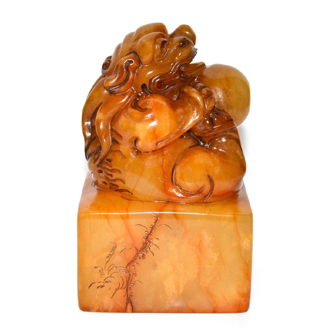A Large Tianhuang Square Seal with Buddhist Lion - 5