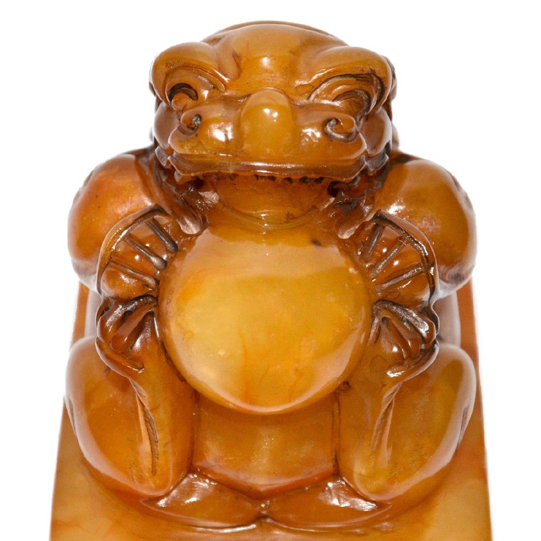 A Large Tianhuang Square Seal with Buddhist Lion - 8