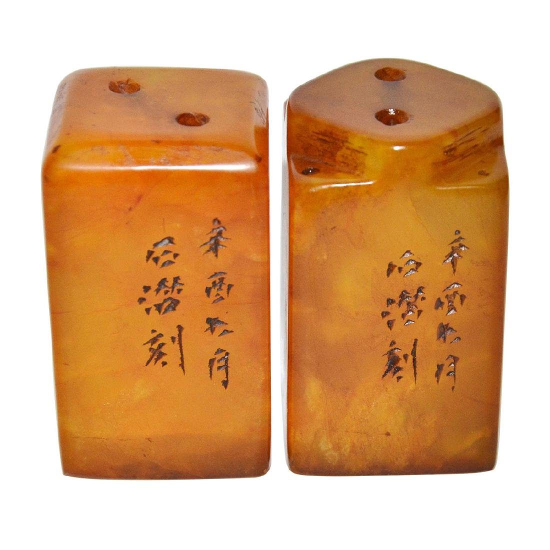 Two Tianhuang Columnar Square Stone Seals