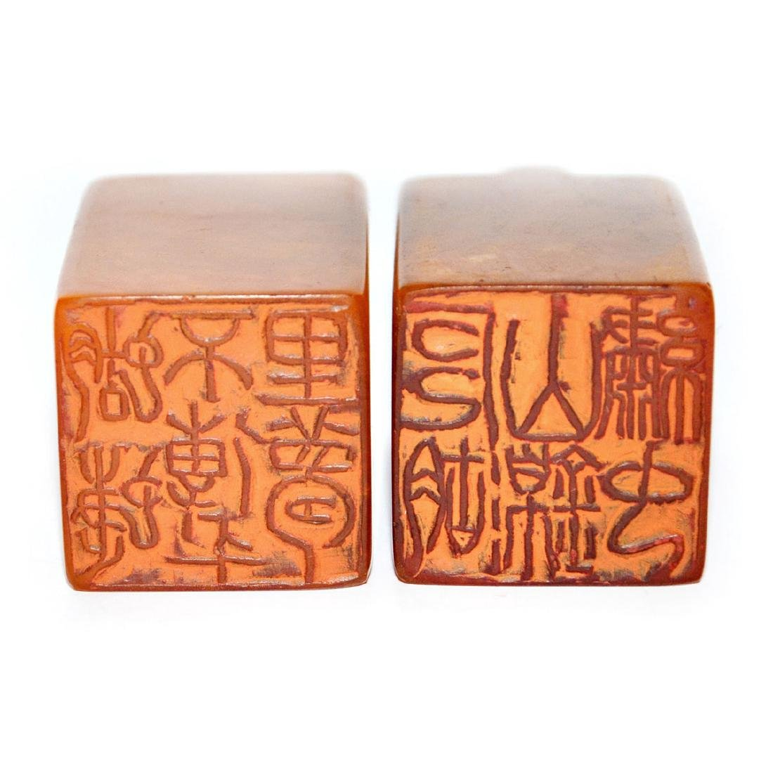 Two Tianhuang Columnar Square Stone Seals - 6