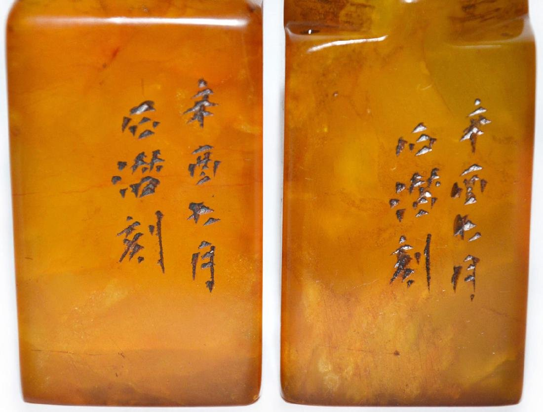 Two Tianhuang Columnar Square Stone Seals - 8