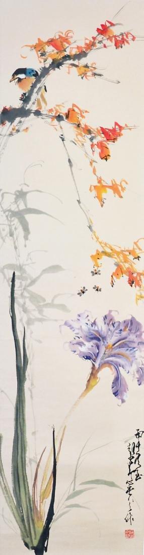 Zhao Shaoang Bird on Maple