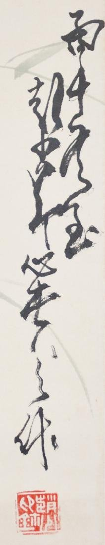 Zhao Shaoang Bird on Maple - 2
