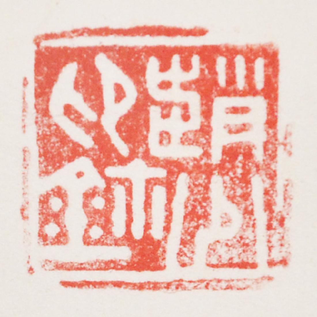 Zhao Shaoang Bird on Maple - 3