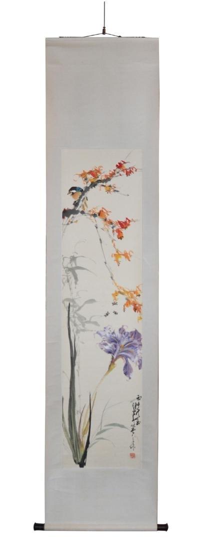 Zhao Shaoang Bird on Maple - 7